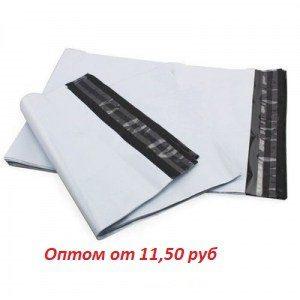 Курьерский пакет с карманом белый 430x500мм