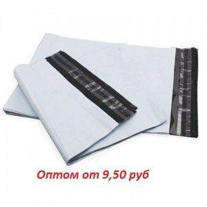 Курьерский пакет с карманом белый 360×500мм